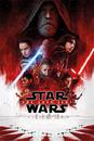 Gwiezdne wojny: Ostatni Jedi- One Sheet